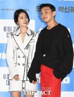 [TF사진관] 박신혜-유아인, '손잡고 다정한 연인처럼~'