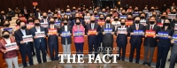 [TF사진관] 검은 마스크 쓰고 '법사위 강탈'… 민주당 비판한 미래통합당