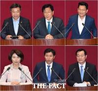 [TF사진관] '국회, 6개 상임위원장 선출'
