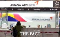 '자본확충 나선' 아시아나항공, 인수 협상 미칠 영향은