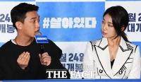 [TF포토] 유아인-박신혜, '#살아있다'