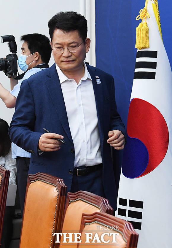회의 참석하는 송영길 외교통일위원회 위원장