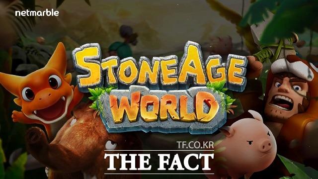 스톤에이지 월드는 스톤에이지 지식재산권을 활용했다. 아기자기한 3D 그래픽으로 원작의 감성을 담아냈다. /유튜브 캡처