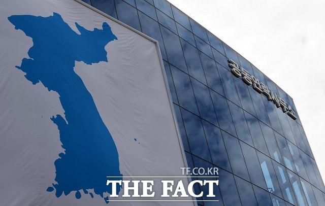 남북 화해의 상징인 개성공단 내 남북공동연락사무소는 16일 북한의 일방적인 폭파로 역사 속으로 사라지게 됐다. 2018년 4월 27일 남북 정상이 합의한 판문점 선언에 따라 그해 9월 문을 열었다. /임영무 기자