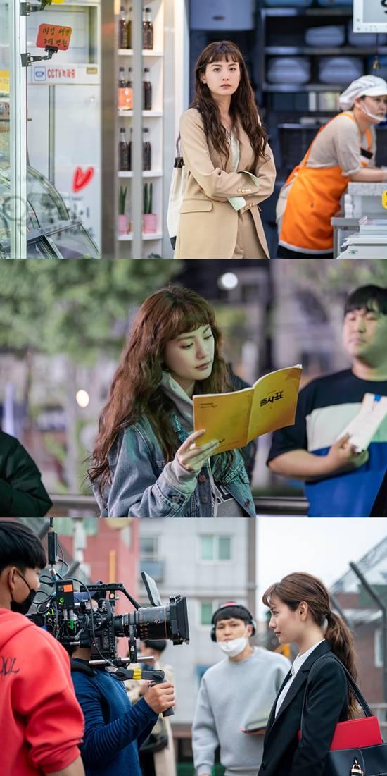 나나는 KBS2 새 수목드라마 출사표에서 불나방 민원왕 구세라 역을 맡았다. /셀트리온엔터테인먼트, 프레임미디어 제공