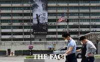 [TF사진관] 이틀 만에 철거된 미 대사관 '인종차별 반대' 현수막