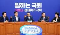 [TF사진관] 개성 남북연락사무소 폭파, '긴급회의 참석한 외통위 위원들'