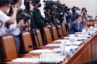 [TF포토] '통합당 상임위 불참' 국회 운영 비판하는 이태규