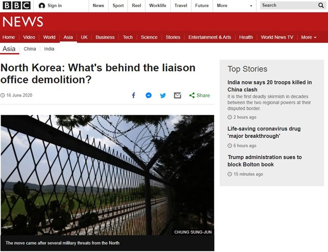 영국 BBC방송은 해외 전문가들을 통해 이번 북한의 연락사무소 폭파 의도를 분석했다. 그중 김여정 제1부부장과 관련된 분석도 나왔다. /BBC방송 캡쳐