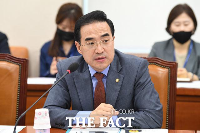 박홍근 의원