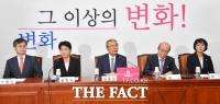 [TF사진관] '경제혁신특위' 가동한 김종인 비대위원장