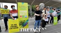 [TF사진관] 래퍼들의 추모 공연…'6차 전태일 50주기 캠페인'