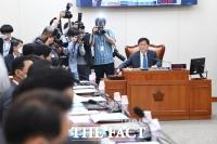 [TF사진관] 1차 전체회의 갖는 국회 기재위… '보이콧이 답일까?'