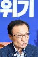 [TF사진관] '북한의 도발' 일제 규탄나선 더불어민주당