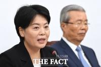 [TF포토] 발언하는 윤희숙