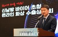 [TF포토] 인사말 하는 김학도 중진공 이사장