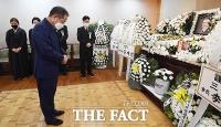 [TF포토] 홍사덕 전 국회부의장 빈소 찾은 홍준표