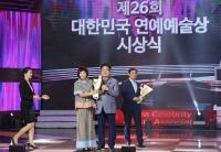 '선행천사' 조정현, 18일 대한민국연예예술상 특별 공로상