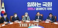 [TF사진관] 민주당, 긴급 외교안보통일자문회의... 북한 대응 논의