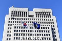 권순일 대법관 후임 심사대상자 30명 공개