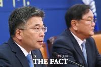 [TF포토] 대북전단살포 업무보고하는 민갑룡
