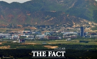 [TF포토] 남쪽에서 바라본 개성 남북공동연락사무소 청사