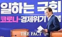 [TF사진관] 원구성 난항에 안보 문제까지… '일하기 힘든 국회'