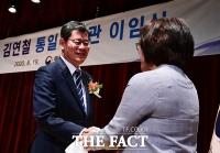 [TF포토] 직원들과 마지막 인사 나누는 김연철 장관