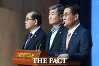 [TF포토] 초당적 외교안보 합동회의 제안하는 미래통합당