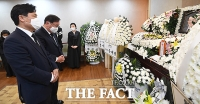 [TF포토] 홍사덕 전 부의장 빈소 찾은 민주당 지도부