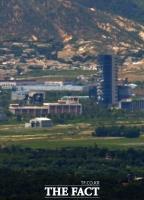 [TF포토] 남북공동연락사무소 폭파의 흔적