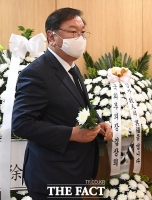 [TF포토] 홍사덕 전 부의장 빈소 찾은 김태년