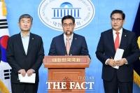 [TF사진관] 통합당, 북한 도발에도… '상임위 대신 초당적 외교안보 회의 구성 제안'