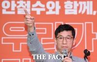 여권 '윤석열 자진 사퇴' 촉구...진중권