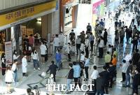 [TF포토] 집합금지 명령에도 강행되는 한남3구역 시공사 선정 총회