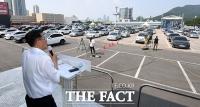 [TF사진관] '코로나19'도 막지 못한 대입전략의 열기