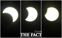 [TF사진관] 2020년대 마지막 일식 '태양을 품은 달'