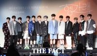 [TF사진관] 파워풀한 그들이 돌아왔다!...그룹 세븐틴 컴백