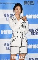 박신혜, 최태준과 애정전선 이상 無…