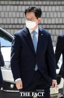 [TF사진관] '드루킹 댓글 조작' 혐의 김경수 항소심 출석