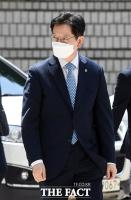 [TF포토] 법원 출석하는 김경수 지사