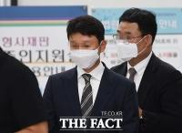 [TF포토] 공판 마친 '버닝썬 게이트' 유인석