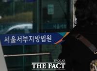 '성관계 영상 유포' 12살 소녀 협박한 대학생 '공소기각'