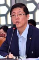 '동교동 자택' 유산 분쟁 김홍걸 측