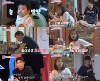 '동상이몽2' 장신영·강경준, 아이 낳고 달라진 근황