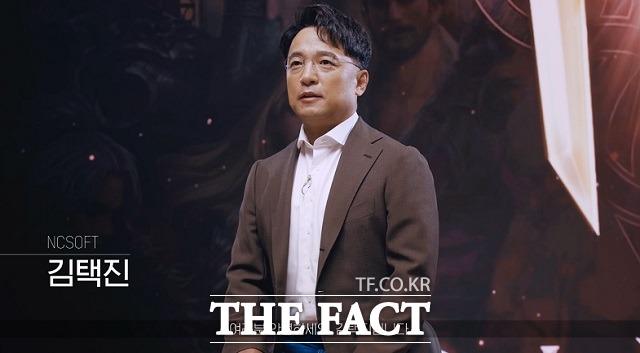 리니지M, '마스터 콘텐츠' 곧 적용…김택진 대표 '모든 세상을 ..