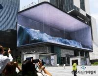 더팩트 이효균·이덕인 기자, 사진기자협회 '이달의 보도사진상' 수상