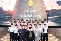 Mnet, '프듀'로 잃은 신뢰 '아이랜드'서 찾을까(종합)