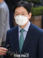민주당, 특검 김경수-드루킹 사건 조작 의혹 제기