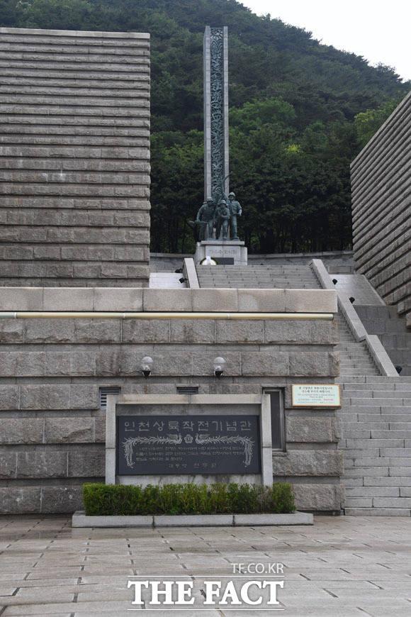 머릿돌 뒤로 보이는 자유수호의 탑